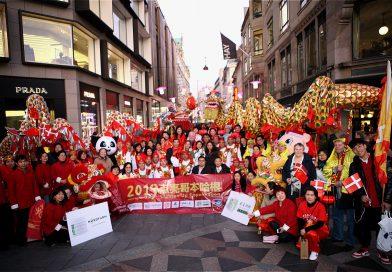 Danmarks hovedstads gader oplevede kinesiske lanterner