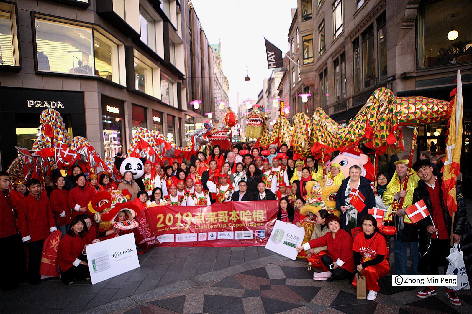 En Kinesisk Kulturgennemgang