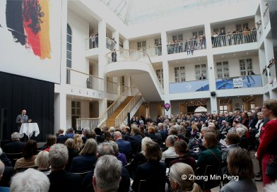 The opening of special exhibition Germany