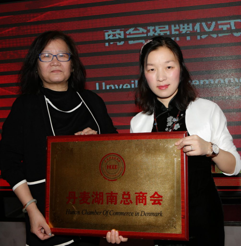 Heidi Wang, Copenhagen City Councilor and Lingyan Xiao, the founding Chairman of The Hunan Chamber