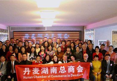 The Hunan Chamber of Commerce in Denmark