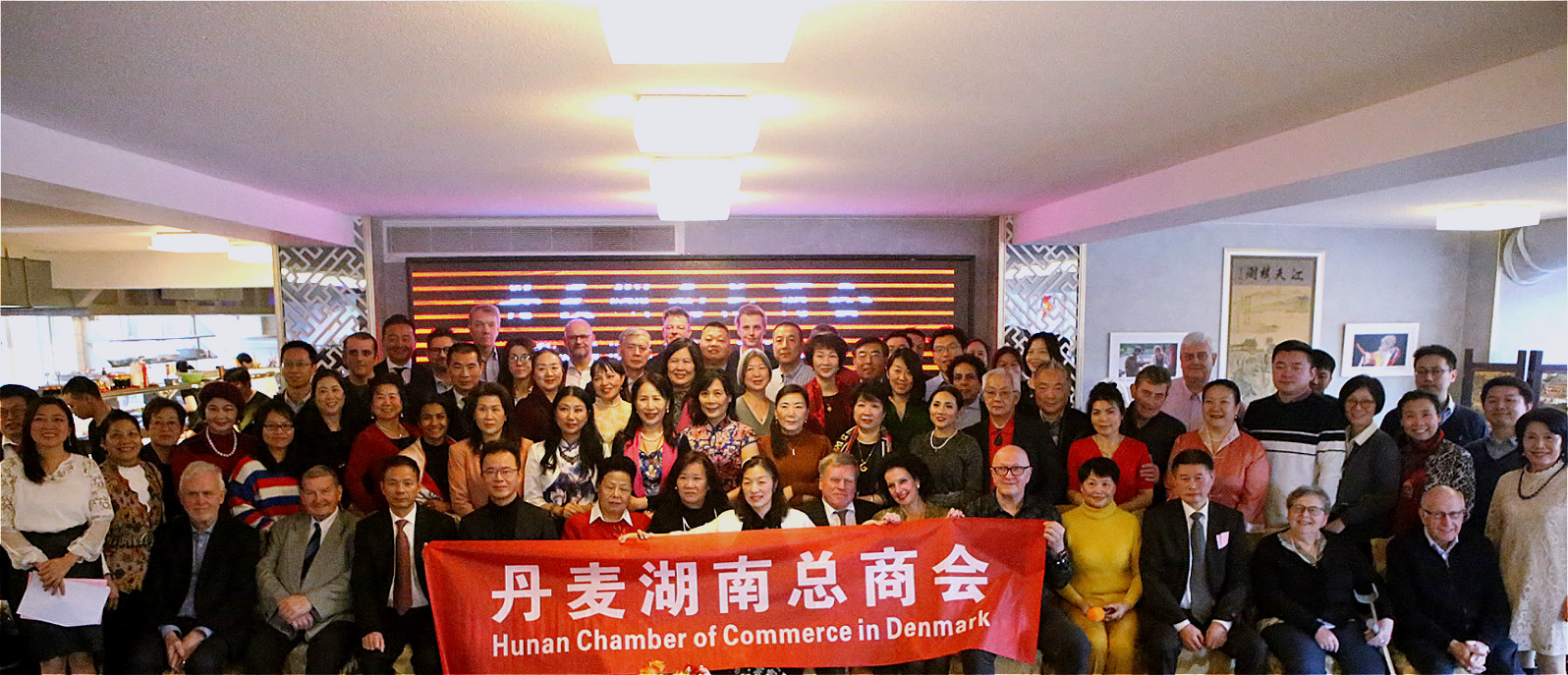 The Opening Ceremony of the Hunan Chamber of Commerce in Denmark and the Danish Hunanese Association