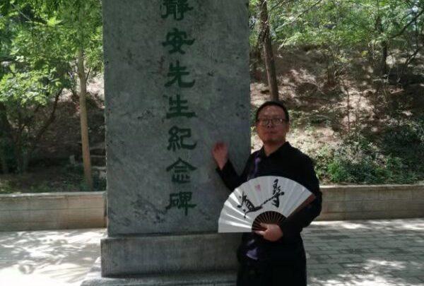 Den Kinesiske kultur har et ansvar og mission for at åbne op for verdens fremtidige kulture