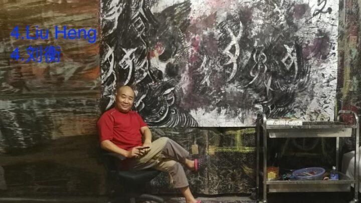 Oprettelse af kinesisk karakter romantik og videreførelse af kinesisk traditionel kultur